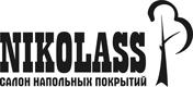 Nikolass - салон напольных покрытий