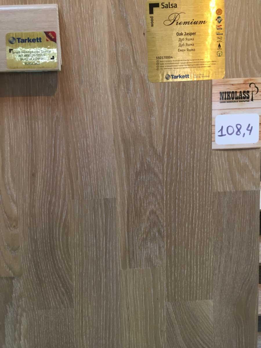 Tarkett-Salsa-Premium-Oak-Jasper